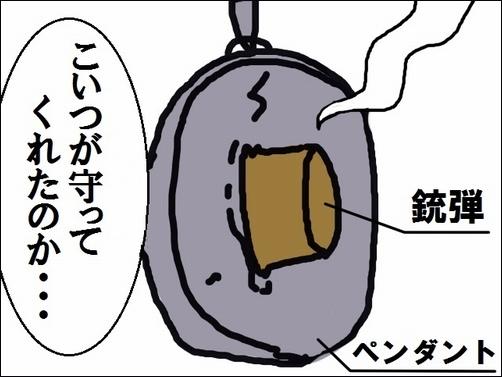 20131230_arufa002
