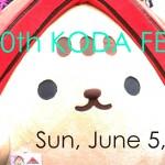 【2日目】第20回KODAIRA祭