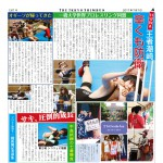 HWWA潮崎、辛くも防衛  ―KODAIRA祭プレイバック―
