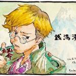 【一橋卒/アニメ『エロマンガ先生』監督】竹下良平さんインタビュー