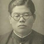 戦争と一橋生 フィリピンで逝った12名の学友たち