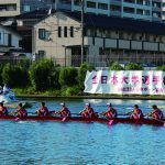 【HUBC】 ボート部インカレ 男子エイト準優勝 男子舵手なしペアは優勝