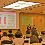 エルメス国際会議2018 女性活躍の諸問題を議論