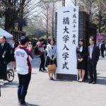学部入学式挙行 新入生1029人