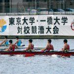 【ボート部】商東戦11連覇 平成最後の大一番 白星で飾る