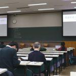 学費値上げ 公聴会&シンポジウム 「授業料値上げの中止を求める国立大学の会」結成